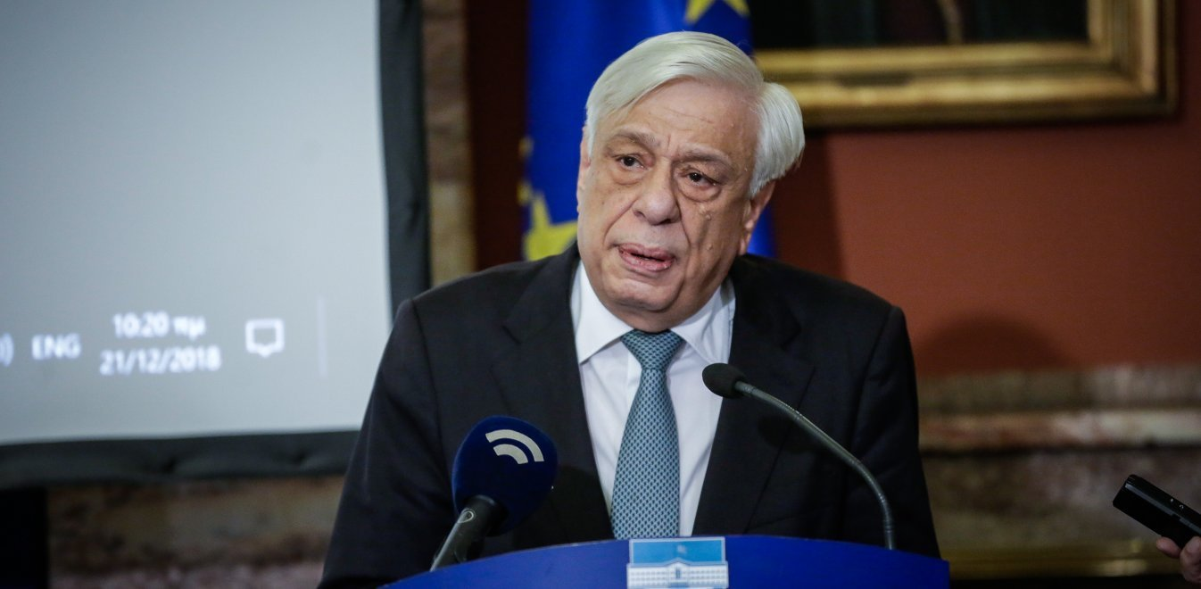 Προσβολή Παυλόπουλου από ακραίους για τη Συμφωνία των Πρεσπών