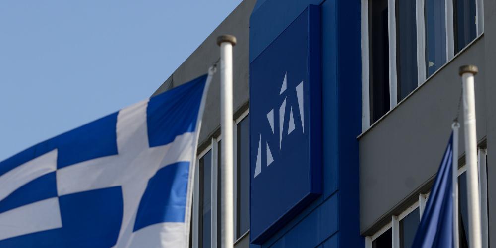 ΝΔ για ψήφο εμπιστοσύνης: Η Ελλάδα έχει κυβέρνηση Τσίπρα-Ζουράρι-Παπακώστα