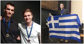 Έλληνας φοιτητής πήρε το χρυσό μετάλλιο στον παγκόσμιο διαγωνισμό μαθηματικών και μας κάνει υπερήφανους