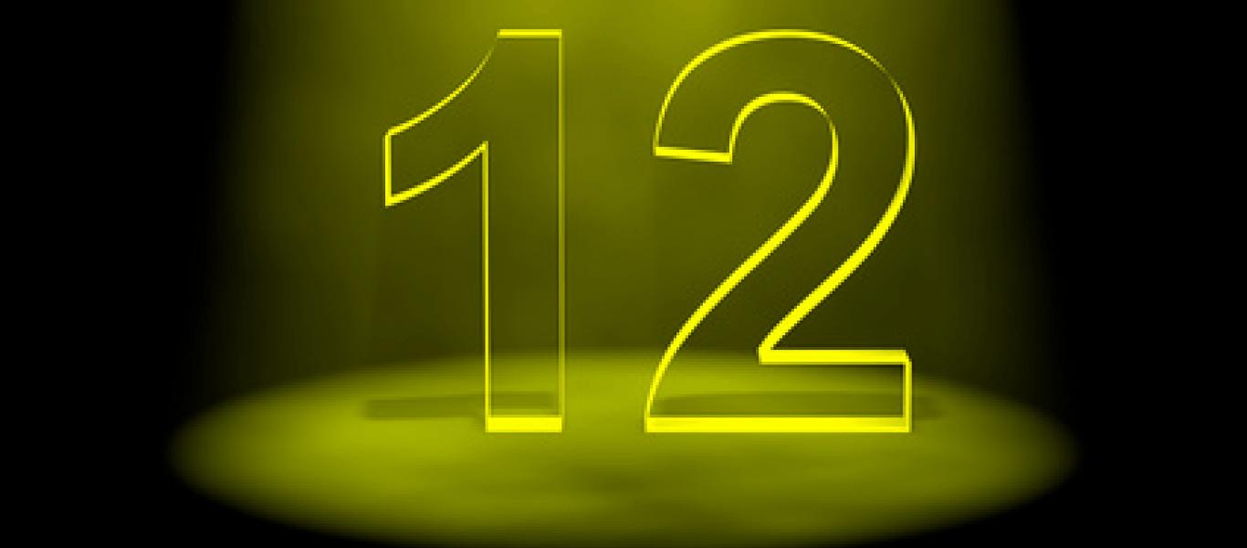 Πανάρχαιο μυστικό πίσω από τον αριθμό «12» – Τι κρύβει το νούμερο αυτό;