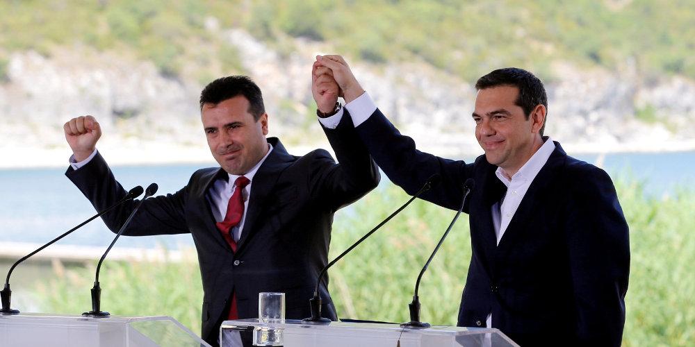 Ζάεφ: Συγχαίρω τον Αλέξη Τσίπρα για τη νικηφόρα ψηφοφορία για τη συμφωνία των Πρεσπών