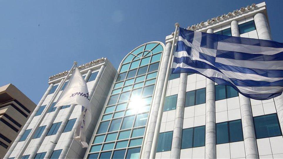 Απότομη «βουτιά» στο Χρηματιστήριο Αθηνών