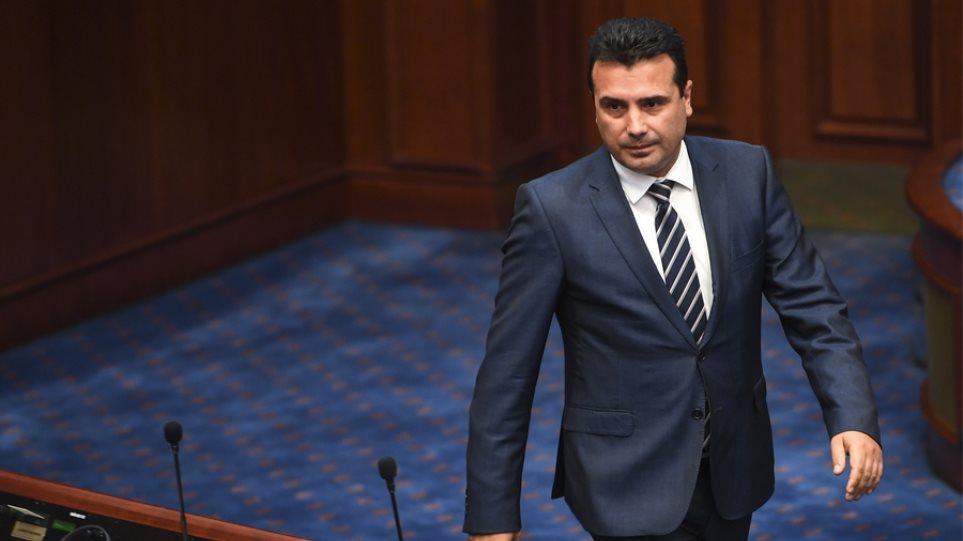 ΠΓΔΜ: Ξεκινά η συνεδρίαση της Βουλής για τις συνταγματικές τροπολογίες
