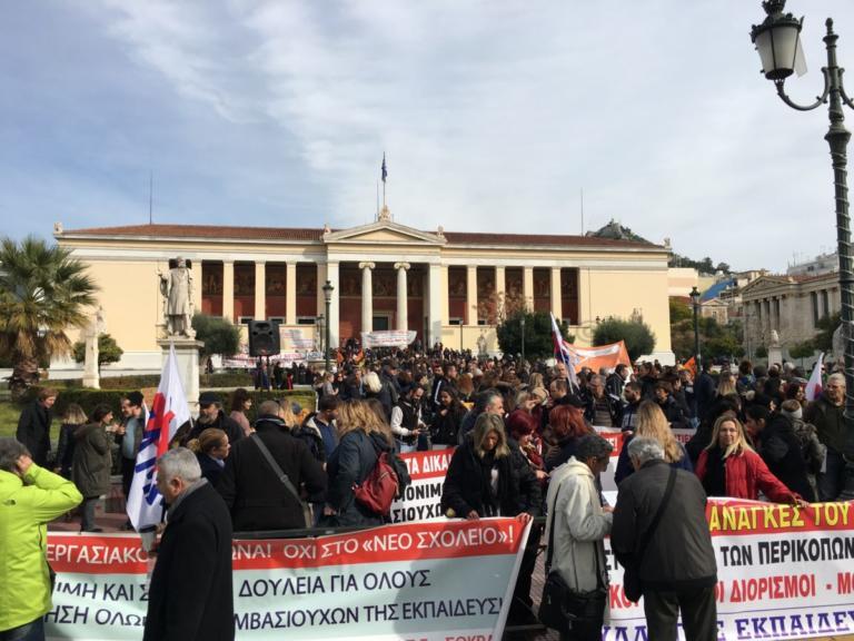 Συγκρούσεις εκπαιδευτικών με άνδρες των ΜΑΤ έξω από τη Βουλή – Live εικόνα