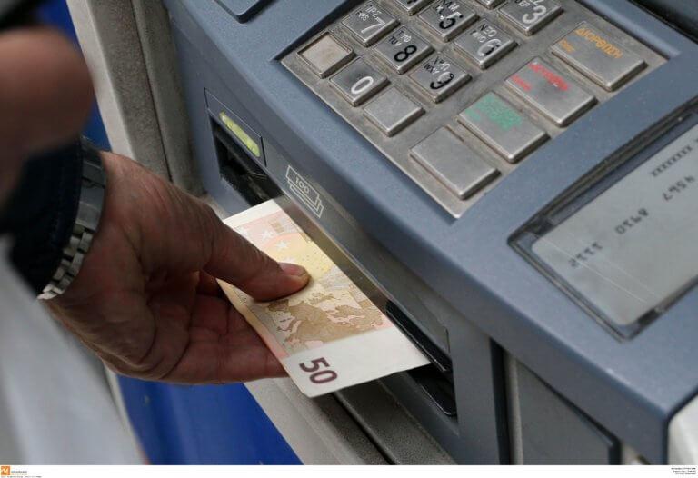 Πότε θα καταργηθούν πλήρως τα capital controls: Τι σχεδιάζουν οι τράπεζες