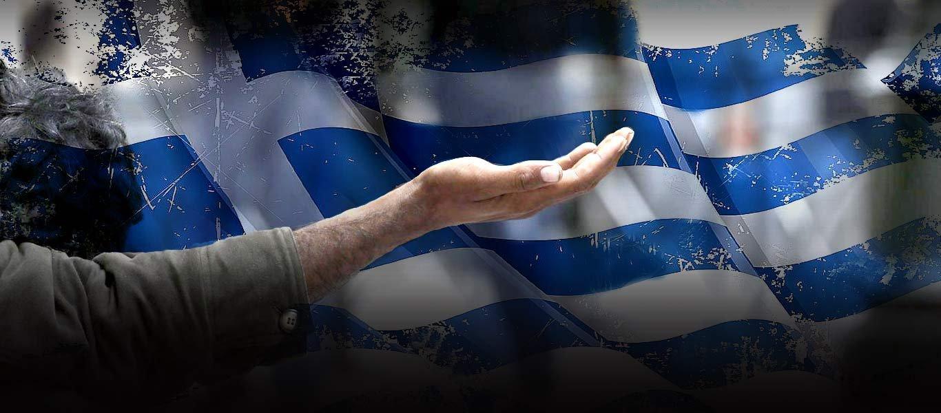 Έκθεση σοκ από το Investire Oggi: «Η Ελλάδα βαδίζει εκτός ευρώ – Μέχρι το 2040 θα κρατήσει η κρίση»