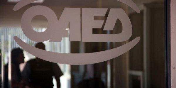Δεύτερη ευκαιρία δίνει ο ΟΑΕΔ σε 5.000 ελεύθερους επαγγελματίες