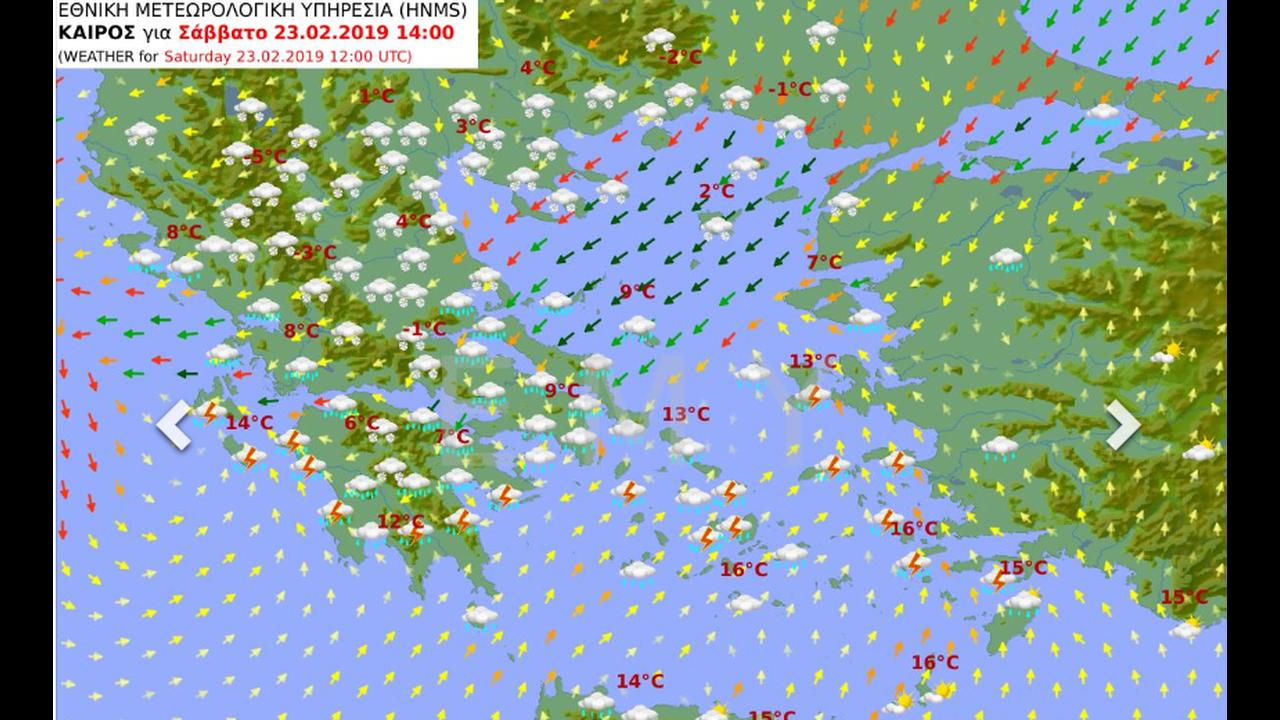 Έκτακτο δελτίο επιδείνωσης καιρού: Η «Ωκεανίς» φέρνει χιόνια και στο κέντρο της Αθήνας