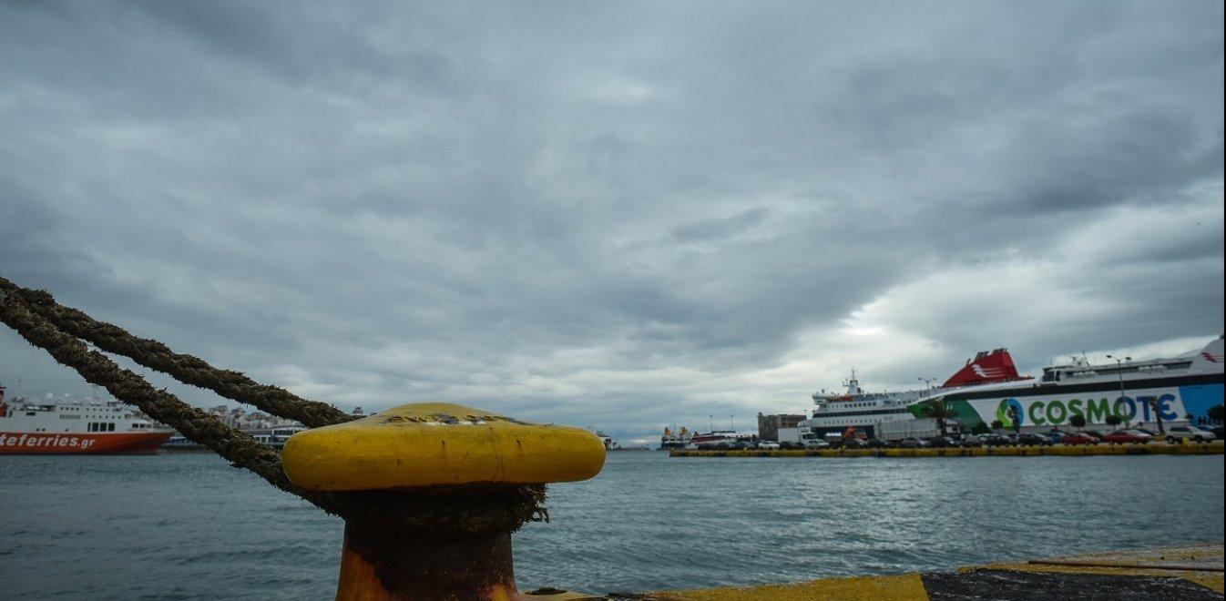 «Ωκεανίς»: Σε ισχύ η απαγόρευση απόπλου από Πειραιά, Ραφήνα, Λαύριο