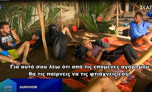 """Survivor: Καυγάς άνευ προηγουμένου στην ελληνική ομάδα – Ο ένας """"καρφώνει"""" τον άλλον – Τι έγινε;"""