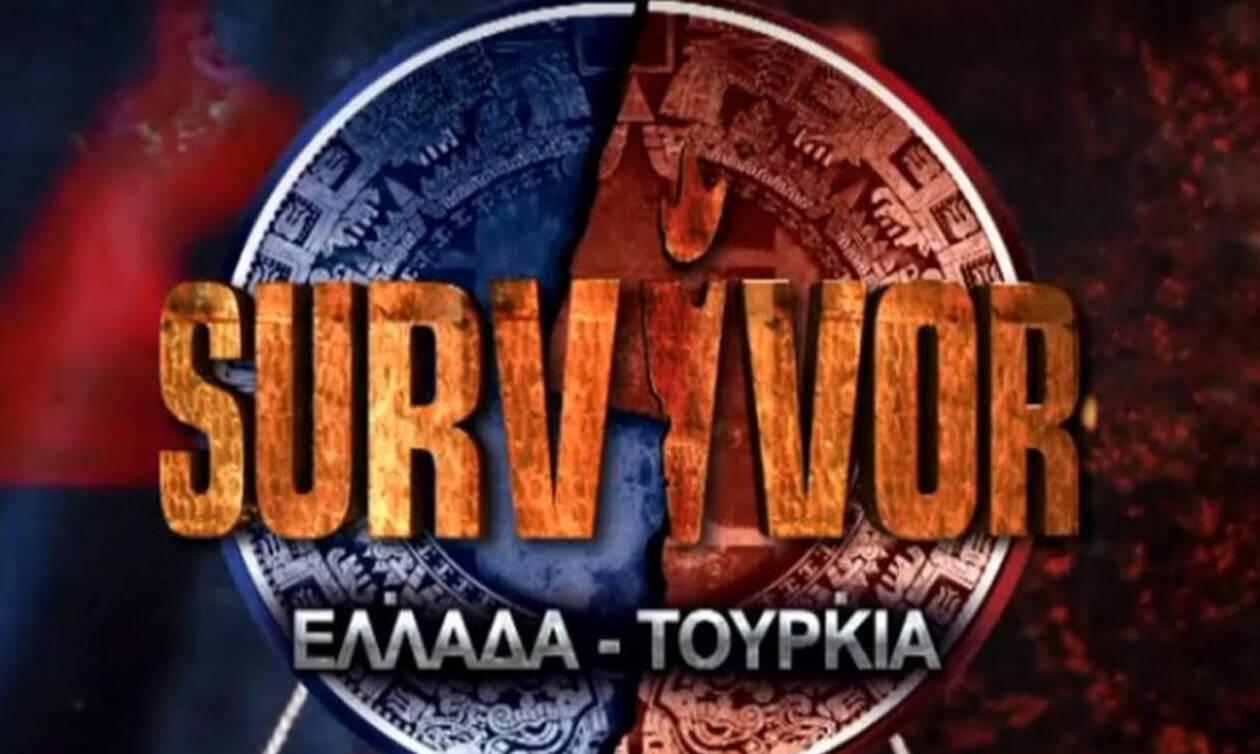 Survivor-διαρροή: Αυτή η ομάδα κερδίζει το σημερινό έπαθλο