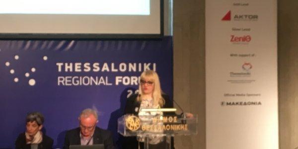 Πρώτη επίσκεψη υπουργού της Βόρειας Μακεδονίας στην Ελλάδα μετά τη Συμφωνία των Πρεσπών