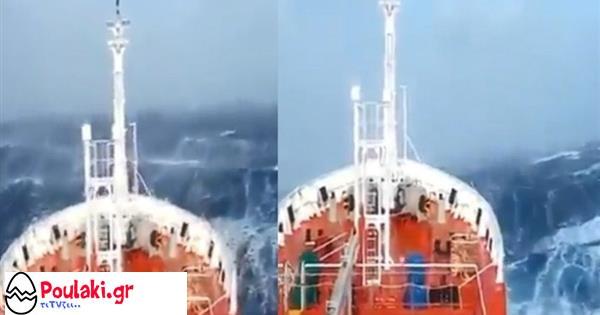 Πλοίο θαλασσοδέρνεται στα ανοιχτά και το βίντεο θα σας ταράξει