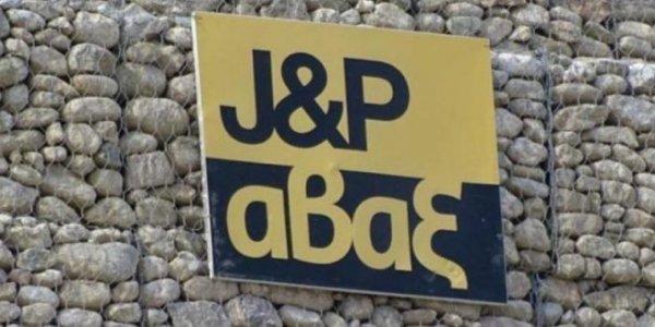 «Βόμβα» στην αγορά των κατασκευών: Χωρίζει η «J&P αβαξ» ύστερα από 80 χρόνια