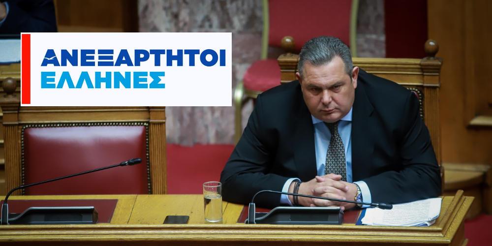 Χωρίς Κ.Ο. ο Καμμένος αν φύγει από τους ΑΝΕΛ ο Παπαχριστόπουλος