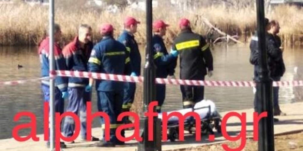 Θρίλερ στην Καστοριά: Εντοπίστηκε νεκρή γυναίκα στη λίμνη