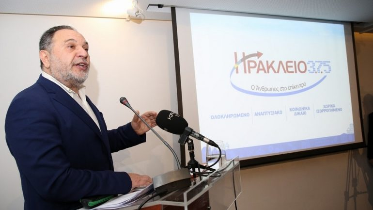 """Γ. Κουράκης: """"Εστιάζουμε στις προσκλήσεις της τοπικής αυτοδιοίκησης και τις ανάγκες των πολιτών"""""""