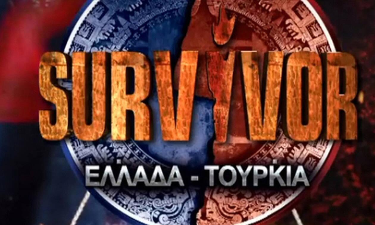 Survivor spoiler – διαρροή: Ελλάδα ή Τουρκία; Ποια ομάδα κερδίζει σήμερα (11/02) το έπαθλο