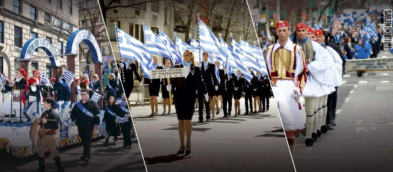 Έλληνες της Αμερικής: «Ανεπιθύμητοι στη Νέα Υόρκη για την 25η Μαρτίου οι βουλευτές που πούλησαν τη Μακεδονία»