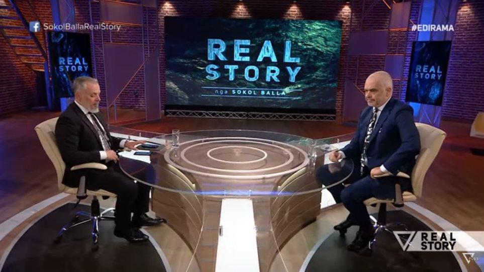 Ράμα: «Συζητάμε με την Ελλάδα τα σύνορα»