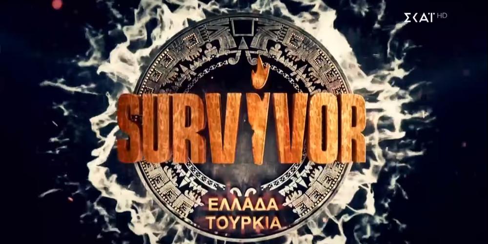 Survivor-διαρροή: Αυτή η ομάδα θα πάρει τον σημερινό αγώνα ασυλίας