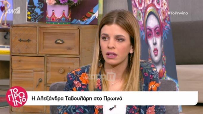 Αλεξάνδρα Ταβουλάρη: «Δεν μπορώ να πω ότι από τα 8 περίμενα ότι η αδερφή μου είναι gay. Αργότερα όμως…»
