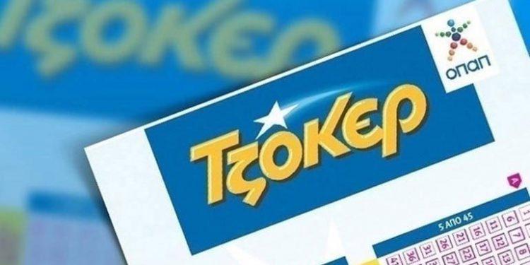 Τζόκερ: Δύο υπερτυχεροί κερδίζουν από 3,67 εκατ. ευρώ – Δείτε τους τυχερούς αριθμούς
