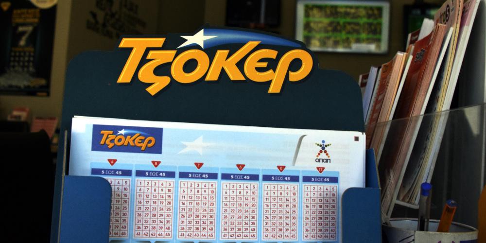 Τζόκερ: Στην Κρήτη το τυχερό 5άρι – Κέρδισε 47.000 €