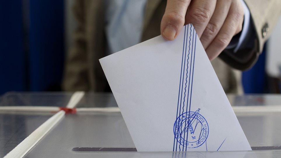 Γκάλοπ Public Issue: Προβάδισμα 14,5% για τη ΝΔ έναντι του ΣΥΡΙΖΑ