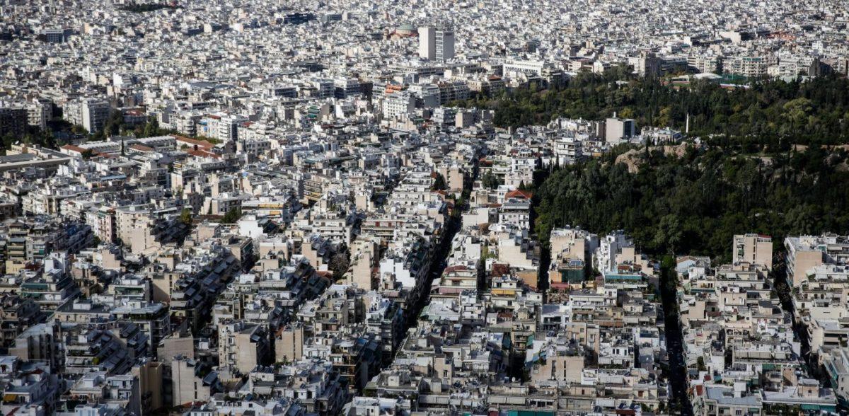Επίδομα ενοικίου: Τα προβλήματα – Πώς να κάνετε αίτηση στο epidomastegasis.gr