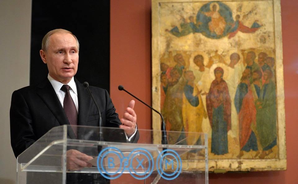 Ο Β.Πούτιν εύχεται για την 25η Μαρτίου – Τηλεγραφήματα σε ΠτΔ και Πρωθυπουργό: «Ευτυχία, ευημερία & πρόοδος στους Έλληνες»