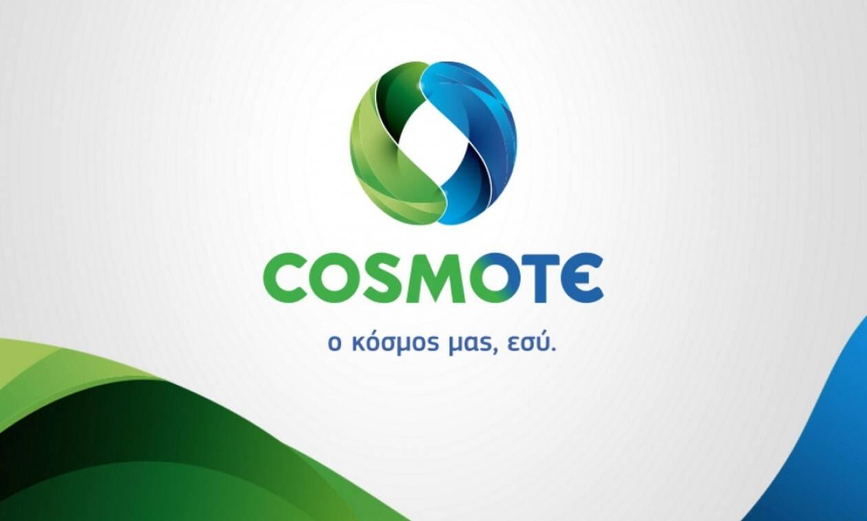 ΠΡΟΣΟΧΗ: Έκτακτη ανακοίνωση της COSMOTE – Γιατί προειδοποιεί τους πελάτες