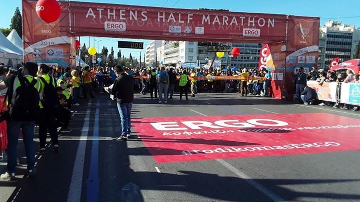 Ημιμαραθώνιος Αθήνας: Ποιοι δρόμοι παραμένουν κλειστοί