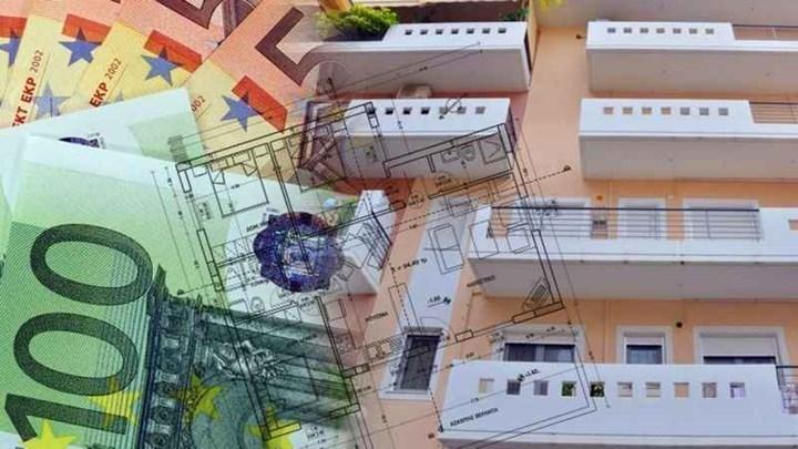 """Νέες αντικειμενικές αξίες σε 7.000 περιοχές – Βάζουν """"φωτιά"""" στους φόρους μεταβίβασης και τον ΕΝΦΙΑ"""
