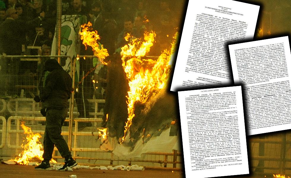 Γράφει ιστορία ο Αθλητικός Δικαστής: Επρεπε να πέσει βόμβα στο γήπεδο για να διακοπεί το παιχνίδι (δεν είναι troll)!
