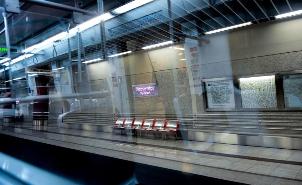 Συνέβη ένα περιστατικό μέσα στο μετρό το οποίο με σόκαρε