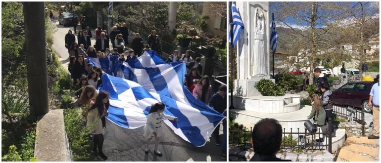 Ρίγη συγκίνησης στην Ασή Γωνιά: Τα παιδιά του χωριού παρέλασαν κρατώντας μια τεράστια Ελληνική Σημαία! | ΦΩΤΟ & ΒΙΝΤΕΟ