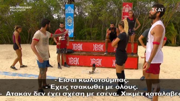 "Survivor: ""Αρπάχτηκαν"" Hikmet – Bora στον πάγκο! (VIDEO)"