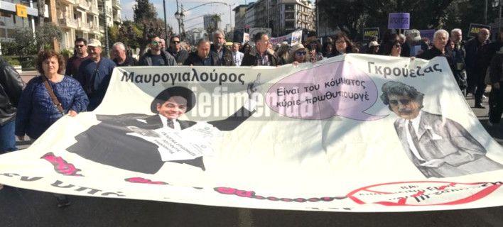 Πώς ψήφισαν οι Έλληνες ευρωβουλευτές για τις ενταξιακές διαπραγματεύσεις της Τουρκίας