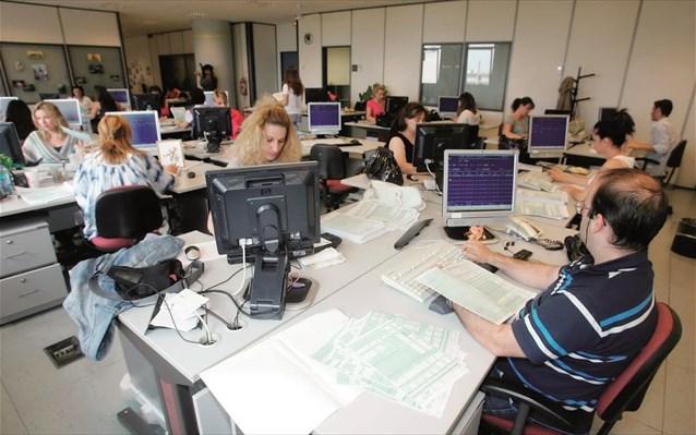 Ανοίγει τις πύλες του το TAXISnet για την υποβολή των φοροδηλώσεων