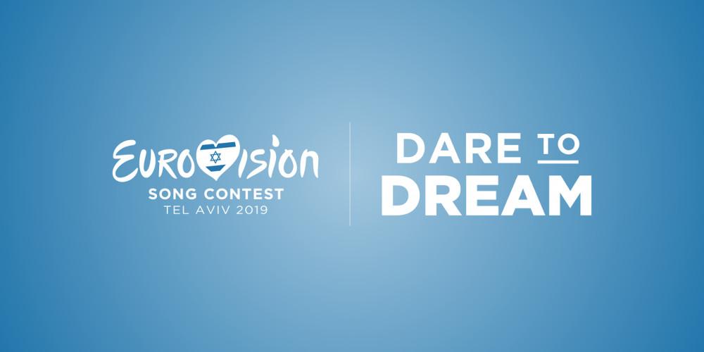 Αυτό είναι το Ελληνικό τραγούδι για την Eurovision 2019 με την Κατερίνα Ντούσκα