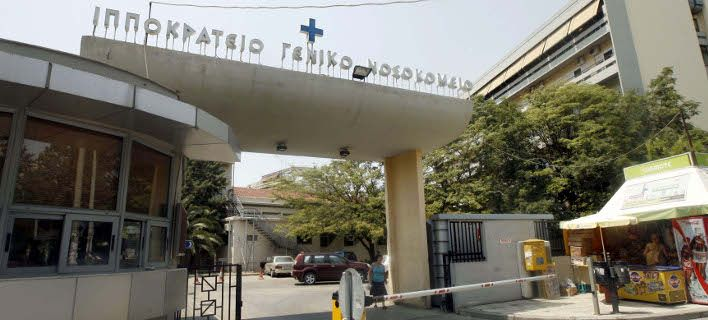 Ιπποκράτειο για τον γιατρό που τραυματίστηκε: Το ασανσέρ συντηρήθηκε κανονικά στις 6 Μαρτίου