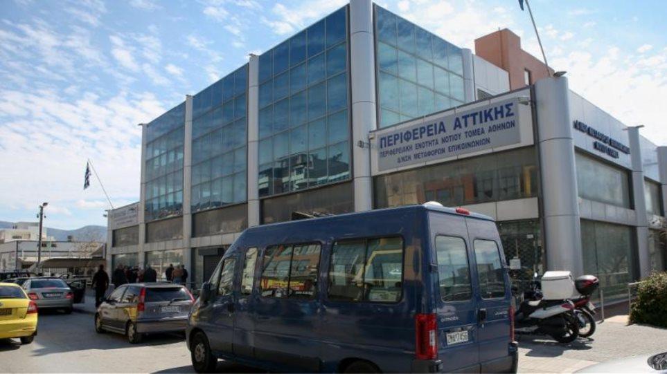 Κύκλωμα πλαστών διπλωμάτων οδήγησης: Προθεσμία για αύριο πήραν οι εννέα συλληφθέντες