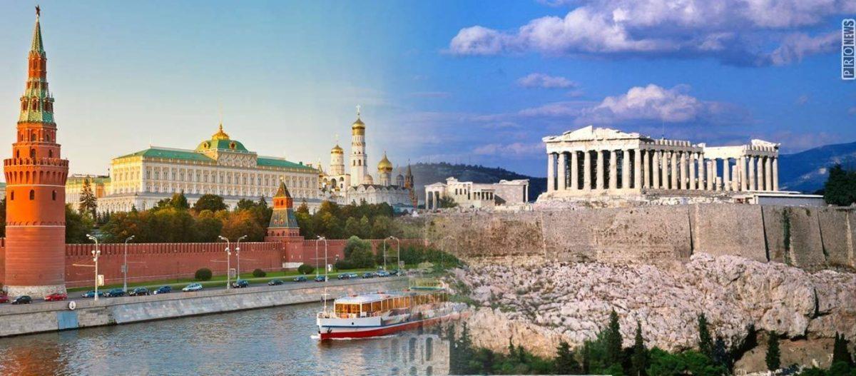 Ρωσία: «Δεν έχουμε καμία ανάμειξη στις ελληνικές εκλογές & ούτε εμπλοκή με ελληνικούς εθνικιστικούς κύκλους»