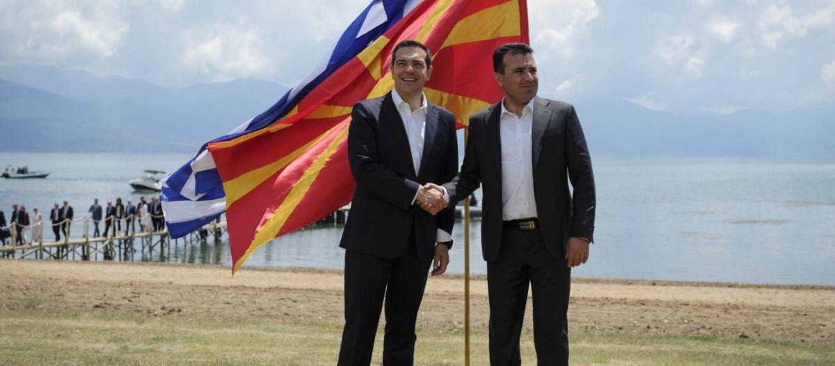 Νέο σοκ από το αμετανόητο BBC: Ζητάει «απογραφή» της «σλαβομακεδονικής» μειονότητας στην Β.Ελλάδα!