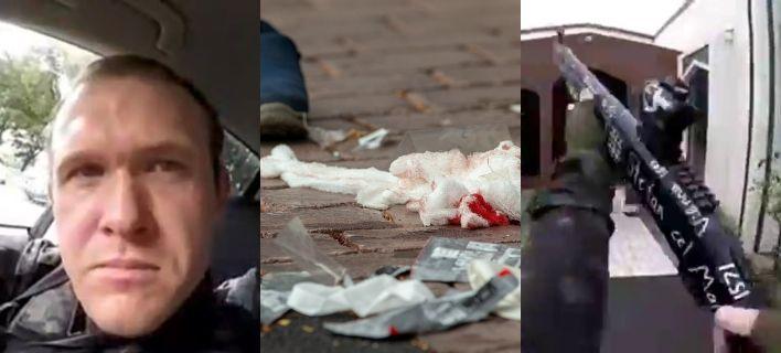 Μακελειό στη Νέα Ζηλανδία: 49 νεκροί από τρομοκρατική επίθεση σε τζαμιά