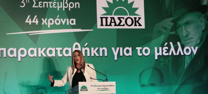 Το ΚΙΝΑΛ δεν θα ξαναγίνει ΠΑΣΟΚ -Η Φώφη απέρριψε τις προτάσεις