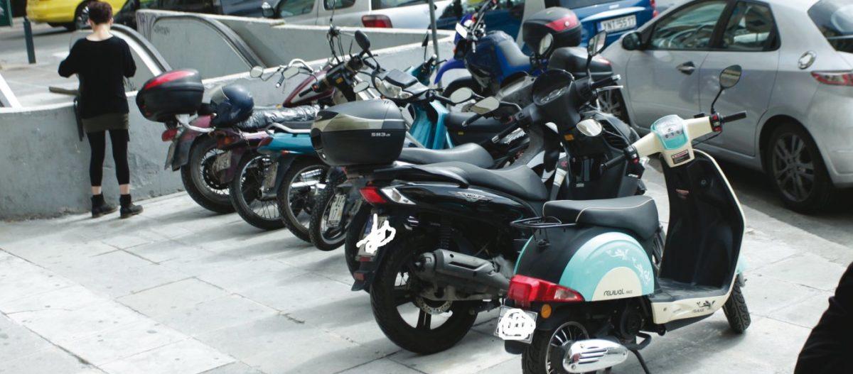 Δεν έχει ξαναγίνει: Ο Δήμος Αθηναίων έχασε 276 μοτοσικλέτες του! Είχαν πληρωθεί με χρήματα των δημοτών!