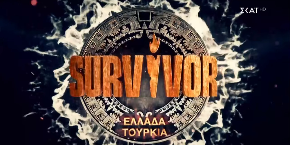 Survivor spoiler – διαρροή: Ποια ομάδα κερδίζει το έπαθλο σήμερα (15/04);