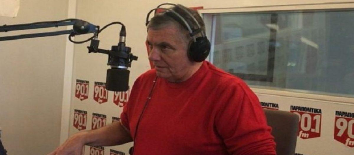 Γ.Τράγκας: «Πάμε ολοταχώς για αλλαγή συνόρων – Ο Τσίπρας κατέστρεψε την πατρίδα»